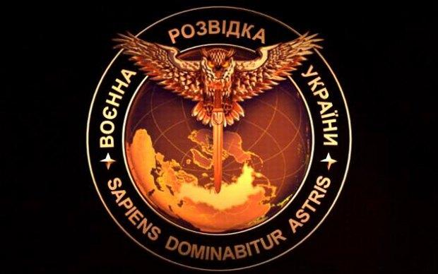 фото шеврон военной разведки
