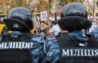 Психологи МВД рассказывают под Печерским судом о толерантности