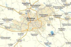Місто Моспине біля Донецька зазнало артобстрілу