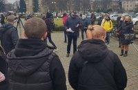 """В Ужгороді підприємці влаштували акцію проти """"вибіркового карантину"""""""
