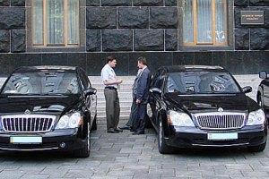 Машины чиновников обходятся украинцам в 120 млн грн
