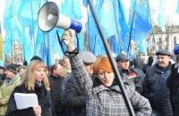 У Львові агітаторам Партії регіонів влаштували газову атаку