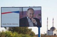Путин набрал 92% на выборах в Крыму