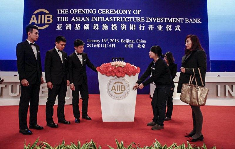 Церемонія відкриття Азійського інфраструктурного інвестиційного банку в Пекіні, 16 січня 2016 р.
