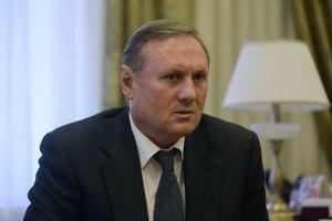 Ефремов пока не видит возможности освободить Тимошенко