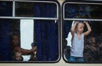 Террористы похитили украинских детей-инвалидов, - омбудсмен