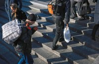 Українське економічне лихо