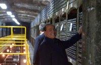 ГПУ просить Італію допитати Берлусконі через його візиту до Криму