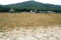 В Крыму из-за засухи введен режим чрезвычайной ситуации