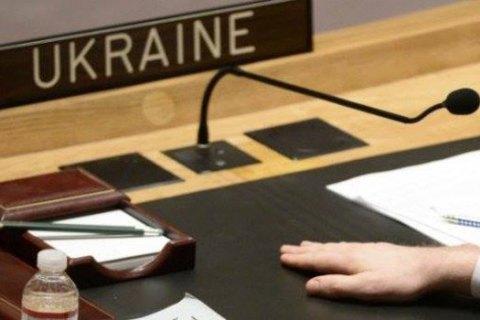 Україну обрали до складу Економічної і Соціальної Ради при ООН на 2019-2021 роки