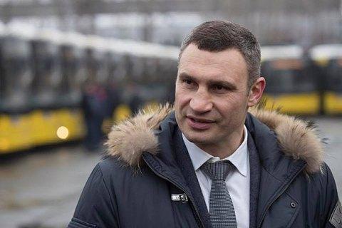 Кличко оценил строительство метро на Виноградарь более чем в  11 млрд гривен