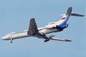 Хозсуд Киева отклонил иск российской авиакомпании о сбитом ракетой Ту-154