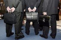 Кабмін скасував зарплатні обмеження для чиновників