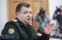 Полторак: активизация боевиков на Донбассе не связана с выходом РФ из Сирии