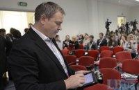 Колесниченко предложил расследовать действия спецслужб США