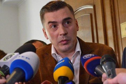 Нардеп Добродомов заявив про спробу обшуку у своїй приймальні (оновлено)
