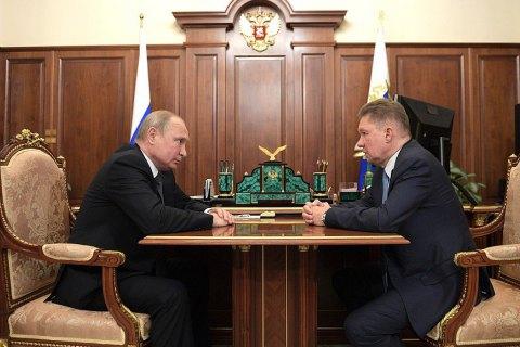 """""""Газпром"""" заявил о необходимости решить вопрос с поставкой газа в Украину до обсуждения транзитного контракта"""