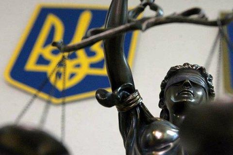 В Украине возобновили работу 5 судов, где ранее отсутствовали судьи