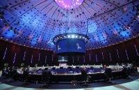 Лідери ЄС розпочали перший очний саміт у Португалії