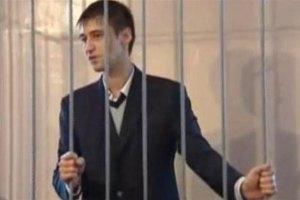 Адвокаты просят отпустить Ландика на волю