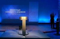 Головою наглядової ради Суспільного мовлення обрана Лебедєва