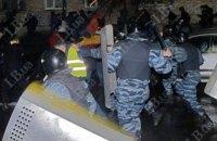 """Справа командира київського """"Беркута"""" за розгін акції проти вироку """"васильківським терористам"""" пішла у суд"""