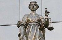 """""""Батьківщина"""" закликала припинити цькування суддів, які діють в інтересах громадян"""