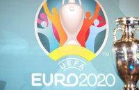 Відбулося жеребкування Євро-2020: збірна України дізналася суперників по групі (оновлено)