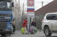 Росія з 30 березня закриває кордони