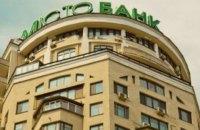 """НБУ ухвалив рішення про ліквідацію """"Місто Банку"""" ексрегіонала Фурсіна"""