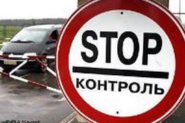 Польша хочет упростить погранконтроль ради Украины и Беларуси