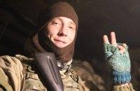 На Донбассе погиб военный с Волыни