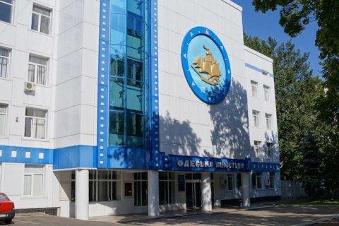 Держава відсудила в Одеської кіностудії частину її акцій