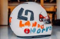 Гонщик Формулы-1 подарил свой шлем шестилетней девочке, придумавшей его дизайн