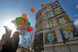 В Киеве появились мозаичные дети