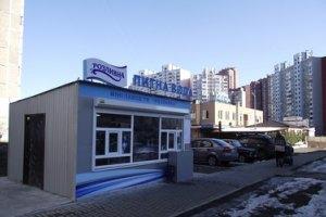 В Киеве начали продавать воду из-под крана