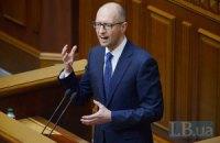 Яценюк: імперськими амбіціями Путін намагається приховати відсталість Росії