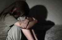 Сексуальне насильство на дітьми: як покарати педофілів?