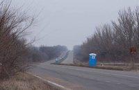"""КПВВ """"Новотроицкое"""" перенесут на 8 км ближе к линии разграничения ради девяти сел"""