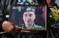 В Киеве состоялось шествие матерей погибших защитников Украины