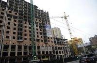 Цены на жилье за 5 лет упали до минимума