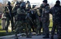 У Криму звільнили останнього полоненого українського офіцера