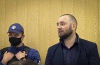 Апеляційний суд розглянув справу Щербича, у викраденні і пограбуванні якого звинувачують Стерненка та Демчука. Що (не) відомо?
