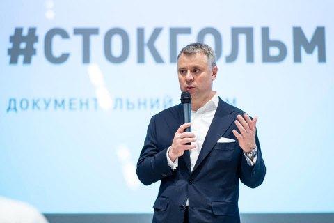 """""""Нафтогаз"""" розраховує на бронювання європейськими компаніями потужностей української ГТС"""
