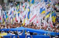 """""""Батьківщина"""" відкинула звинувачення МВС в організації Євромайдану"""