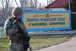 Херсонська ОДА заявила про часткове руйнування Північно-Кримського каналу