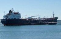 Захоплений біля берегів ОАЕ танкер Asphalt Princess відпустили