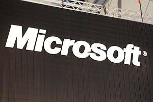 Невідомі підпалили штаб-квартиру Microsoft у Греції (оновлено)