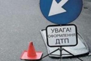 Телеведущая и депутат не смогли разминуться в Киеве
