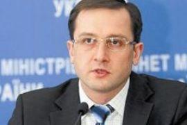 «Нафтогаз» расплатился с «Газпромом» собственными средствами